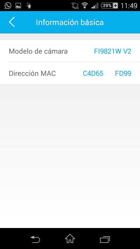 foscam_app_picture (30)