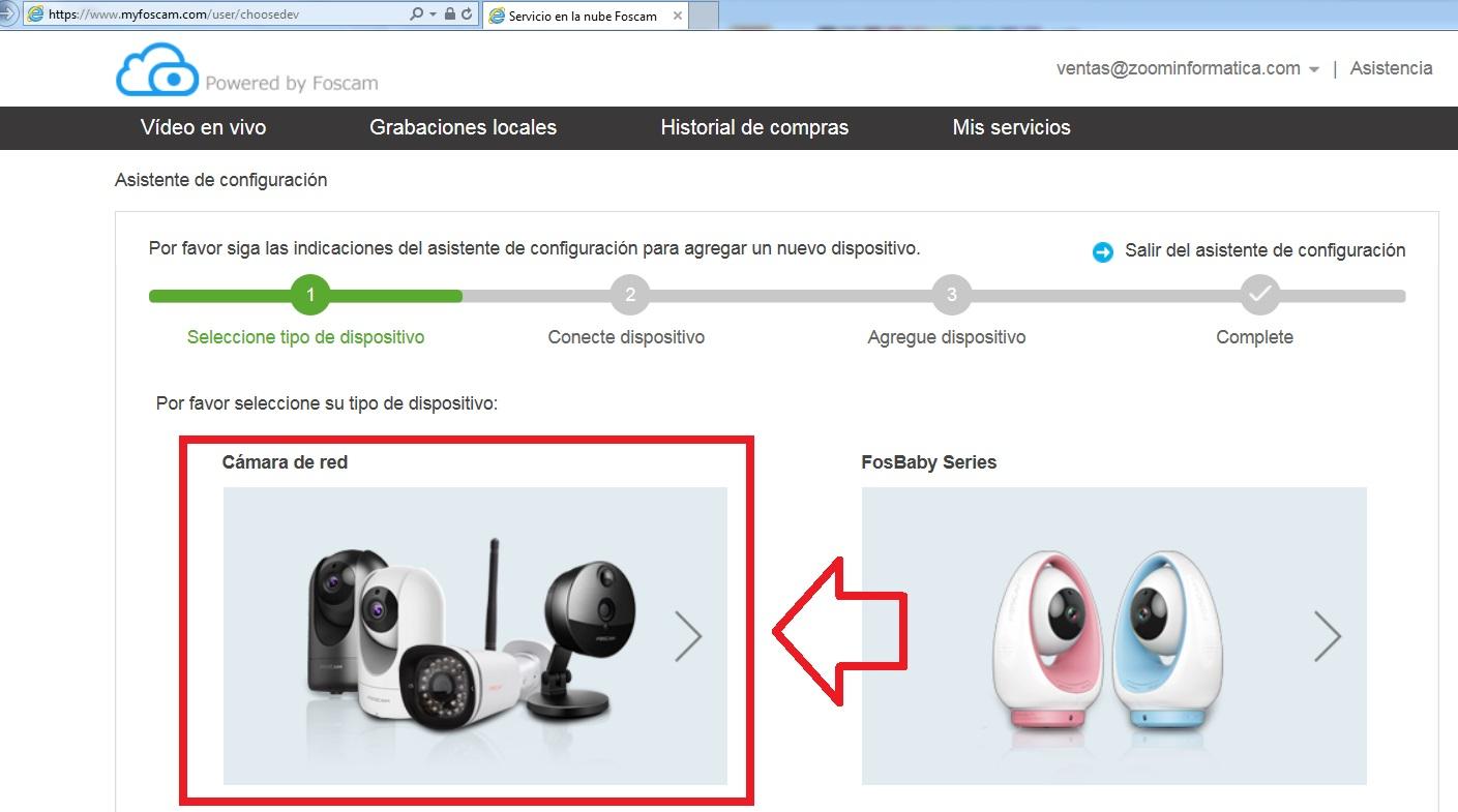 Configuración cámara de red en MyFoscam