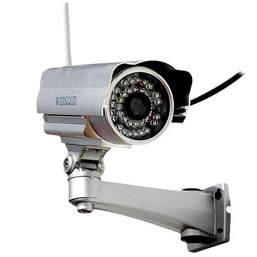 Que c mara ip comprar zoominformatica blog for Camaras de vigilancia ocultas para exterior