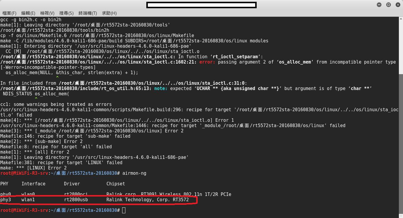 Configuración Linux Kali en chipset RTL8812AU (AWUS036AC