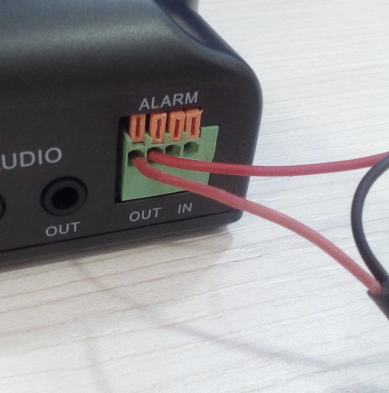 Como activar un relé desde una cámara IP